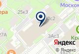 «Хитзона» на Яндекс карте Москвы