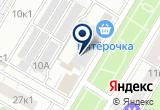 «Компания объединенных кредитных карточек, АО» на Яндекс карте