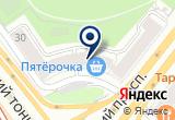 «Бильярд салон-магазин» на Яндекс карте Москвы