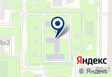 «Детский сад №1019, компенсирующего вида» на карте
