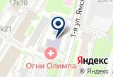 «Центр квалитет, АНО» на Яндекс карте Москвы
