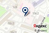 «Р.С. СИЛ. АВТО» на Яндекс карте