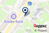 «Яровиков Г.В. адвокатский кабинет 560» на Яндекс карте Москвы