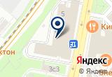 «ФЛОРЕНТИЯ, ООО» на Яндекс карте