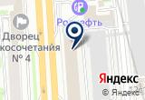 «Столичный центр научно-технического обеспечения промбезопасности, ООО» на Яндекс карте Москвы