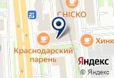 «ЭргоРусь, ЗАО, страховая компания» на Яндекс карте Москвы