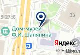 «МИР АКВАРИУМА-ЦЕНТРАЛЬНЫЙ АКВАРИУМНЫЙ САЛОН» на Яндекс карте