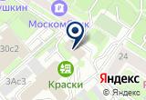 «ЮнаннаМедикал, торговая компания» на Яндекс карте Москвы