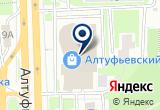«Формула 5D, сеть кинотеатров» на Яндекс карте Москвы