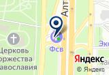 «Фортекс» на Яндекс карте Москвы