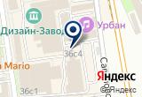 «Свадебное агентство Happy Nuptials» на Яндекс карте Москвы