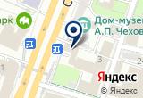 «МОСКОВСКИЙ ЦЕНТРАЛЬНЫЙ ТУРИСТИЧЕСКИЙ ГОРОДСКОЙ КЛУБ» на Яндекс карте
