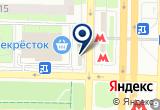 «Детский сад №1072» на Яндекс карте Москвы