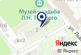 «BookingService» на Яндекс карте