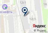 «Аэроэлектромаш, АО» на Яндекс карте Москвы