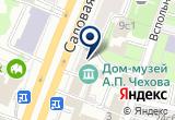 «Дельфин, центр бытовых услуг» на Яндекс карте Москвы