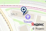 «Шраубен М.У.Н., торговая компания» на Яндекс карте Москвы