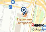«Эксперт РА, рейтинговое агентство» на Яндекс карте Москвы