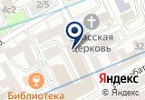 «Hermes Auction, аукционная компания» на Яндекс карте Москвы