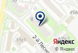 «Юстиция, издательство» на Яндекс карте Москвы
