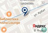 «№38, ООО, ломбард» на Яндекс карте Москвы