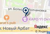 «КАРО ФИЛЬМ» на Яндекс карте