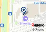 «Воздухоплаватели, компания по организации полетов на воздушном шаре» на Яндекс карте Москвы