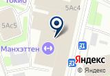 «Эксповизаж» на Яндекс карте