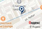 «Эрик Рыжий, паб-ресторан» на Яндекс карте Москвы