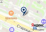 «Реальный мир, ООО» на Яндекс карте Москвы
