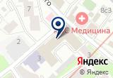 «ЭРКО, инвестиционная компания» на Яндекс карте Москвы