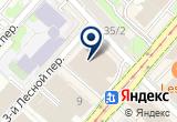 «Holiday Inn Moscow Lesnaya & Suschevsky, группа гостиниц» на Яндекс карте Москвы