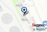 «Национальная ассоциация скотопромышленников» на Яндекс карте Москвы