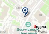 «Спецпожинжиниринг ЗАО» на Яндекс карте Москвы