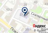 «Детский сад №1003, Рябинушка» на Яндекс карте Москвы