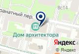 «Центр архитектурного коворкинга» на Яндекс карте Москвы