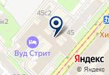 «Труд-Центр, ООО» на Яндекс карте Москвы