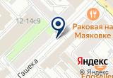 «Элифан, копировальный центр» на Яндекс карте Москвы