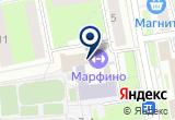 «ОСТАНКИНО СПОРТИВНО-СТРЕЛКОВЫЙ КЛУБ РОСТО СЕВЕРО-ВОСТОЧНОГО АО» на Яндекс карте