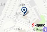 «Лепнина Топ, ООО» на Яндекс карте