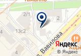 «Сыщик» на Яндекс карте Москвы