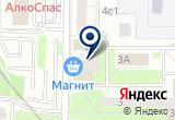 «ЭЛИКОН ЛТД.» на Яндекс карте