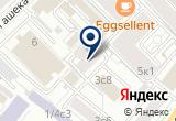 «ARTIST HOSTEL НА МАЯКОВСКОЙ, ООО» на Яндекс карте