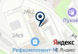 «Фасхиммаш, ООО, производственный центр» на Яндекс карте