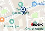 «ЛЮРИТ ТВОРЧЕСКОЕ СОДРУЖЕСТВО» на Яндекс карте
