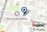 «Счастливая семья, брачное агентство» на Яндекс карте Москвы