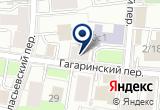 «Эталон-Реклама. Облицовка и строительство АЗС, строительная компания» на Яндекс карте Москвы