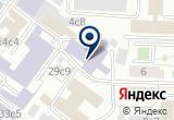 «Эконикс нпп» на Яндекс карте Москвы