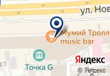 «Трувейс Логистик, ООО» на Яндекс карте Москвы