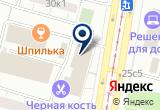 «ЧЕРТАНОВО - МЕТАЛЛОРЕМОНТ» на Яндекс карте
